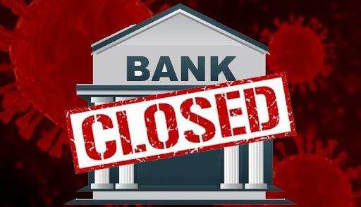 अगस्त में बैंकों में रहेगी 17 दिन की छुट्टी, अभी से जरूरी कामों का प्लान बना लें