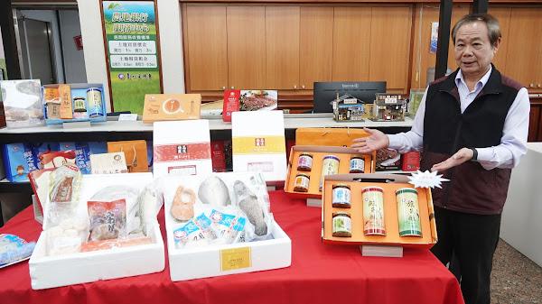 彰化區漁會推年節禮盒 陳諸讚:買得安全吃得安心