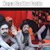 नाग़ा साधुओ से जुड़े रोचक तथ्य – Naga Sadhu Facts