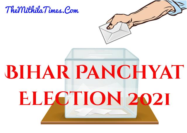 Bihar Panchyat Election 2021