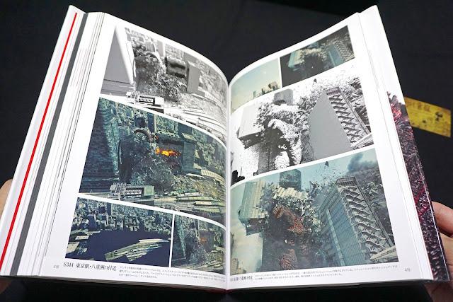 DSC01667 - 正宗哥吉拉 映画『シン・ゴジラ』公式記録集 ジ・アート・オブ・シン・ゴジラ  Godzilla Resurgence/Shin Godzilla[