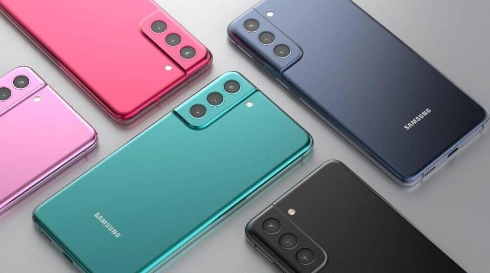 Samsung Galaxy S21 FE [Leak]