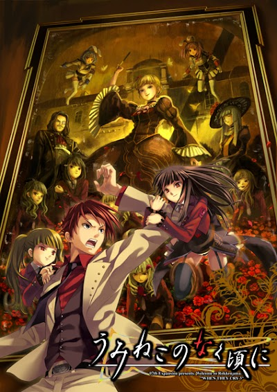 Umineko no Naku Koro ni BD Subtitle Indonesia Batch