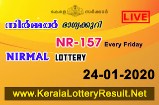 kerala lottery result, kerala lottery kl result, yesterday lottery results, lotteries results, keralalotteries, kerala lottery, keralalotteryresult,  kerala lottery result live, kerala lottery today, kerala lottery result today, kerala lottery results today, today kerala lottery result, Nirmal lottery results, kerala lottery result today Nirmal, Nirmal lottery result, kerala lottery result Nirmal today, kerala lottery Nirmal today result, Nirmal kerala lottery result, live Nirmal lottery NR-157, kerala lottery result 24.01.2020 Nirmal NR 157 24 January 2020 result, 24 01 2020, kerala lottery result 24-01-2020, Nirmal lottery NR 157 results 24-01-2020, 24/01/2020 kerala lottery today result Nirmal, 24/01/2020 Nirmal lottery NR-157, Nirmal 24.01.2020, 24.01.2020 lottery results, kerala lottery result January 24 2020, kerala lottery results 24th January 2020, 24.01.2020 week NR-157 lottery result, 24.01.2020 Nirmal NR-157 Lottery Result, 24-01-2020 kerala lottery results, 24-01-2020 kerala state lottery result, 24-01-2020 NR-157, Kerala Nirmal Lottery Result 24/01/2020,   KeralaLotteryResult.net