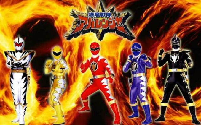 Download Bakuryuu Sentai Abaranger Super Video Sub Indo – Movie Tersedia dalam format MP4 HD Subtitle Indonesia.