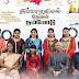 Immanuel Devan - இம்மானுவேல் தேவன் | Tamil Christmas Choir Song