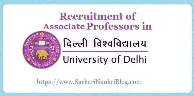 Recruitment of Associate Professors in Delhi University