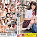IENE-700 After-school Detention Classroom To Be Gang-raped In Misa Suzuka Targeted School Girls Devil Who Vol.02