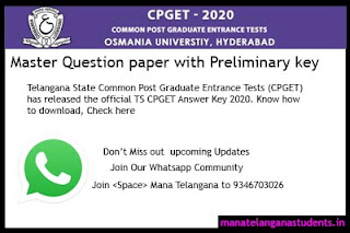 TS CPGET Master Question paper with Preliminary key 2020