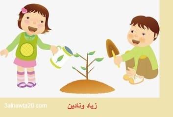 """قصص للاطفال """" قصة بياع الياسمين """"- قصص اطفال"""