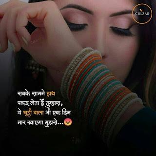 Top best Gulraz romantic shayari in 2 lines for whatsapp status 2021, 2022, 2023 - Theshayariquotes.xyz