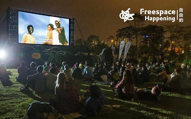 【週末好節目】西九文化「自由約」送上超好玩活動