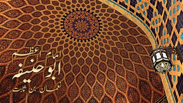 Mengunjungi Makam Empat Imam Madzhab