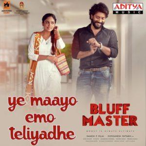 majnu telugu movie free download naa songs