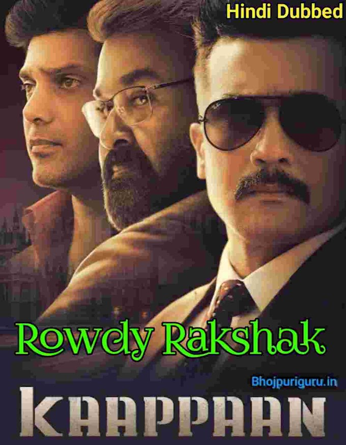 Rowdy Rakshak 2021 Hindi Dubbed Full Movie Download HD Available For Free Online on Tamilrockers