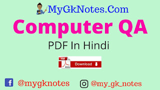 Computer QA PDF in Hindi