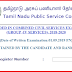 TNPSC Group 4 Result 2019 Released tnpsc.gov.in