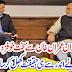 بھارتی سیاستدان عمران خان سے سخت خوفزدہ کیوں ہیں ؟ بھارت نے اندر سے ہی حقیقت کھل کر سامنے آگئی