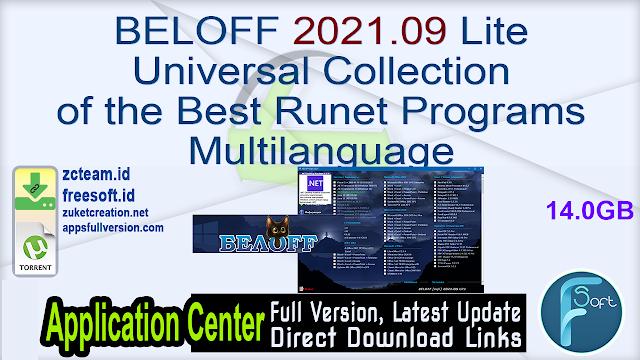 BELOFF 2021.09 Lite Universal Collection of the Best Runet Programs Multilanguage