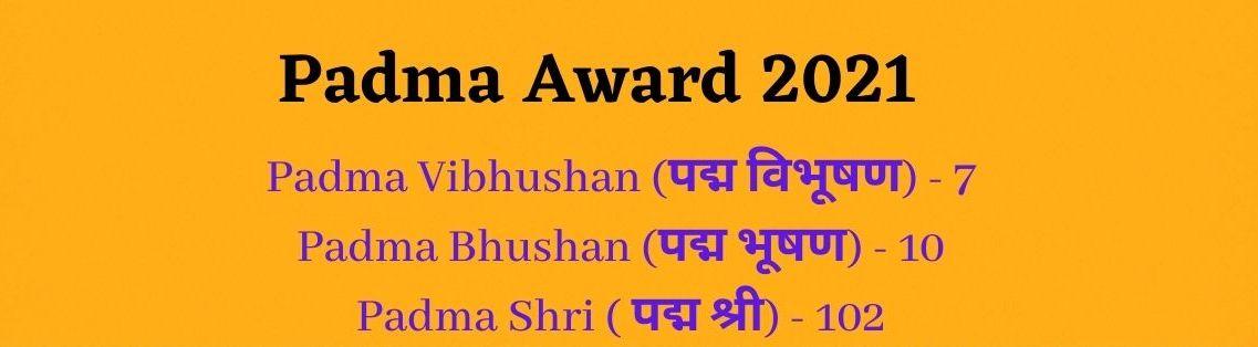 2021 Padma Award List in Hindi