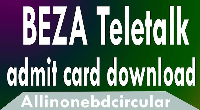 BEZA Teletalk admit card download? BEZA Teletalk admit card download 2019