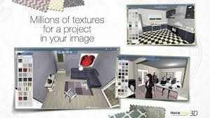 Home Design 3D تطبيق