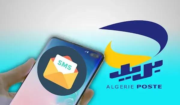 شرح خدمة حوالتك من بريد الجزائر