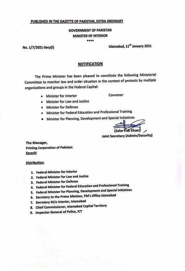NOTIFICATION OF COMMITTEE FOR MONITORING OF LAW & ORDER SITUATION