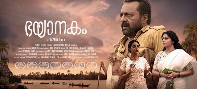 bhayanakam songs, best malayalam movies 2018, bhayanakam malayalam movie free download, bhayanakam awards, bhayanakam cast, jayaraj, bhayanakam movie, bhayanakam movie review, bhayanakam full movie, bhayanakam (2018), bhayanakam trailer, bhayanakam story, malayalam film bhayanakam, filmy2day