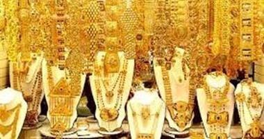 أسعار الذهب تشهد استقرار بالأسواق المحلية والعالمية اليوم الاثنين