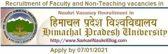 Himachal Pradesh University Faculty Non-Teaching Recruitment 2020-21