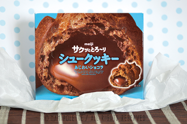 Meiji_Shu_Cookie_Rich_Chocolate_Flavor_Pack