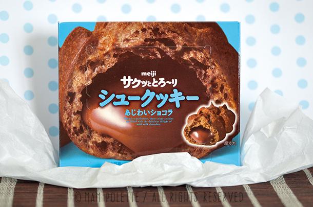 Meiji_Shu_Cookie_Rich_Chocolate_Flavor_Pack