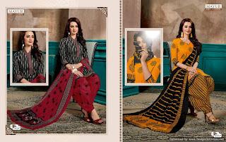 Wholesale Cotton Dress: Mayur khushi vol 45 | punjabi suits