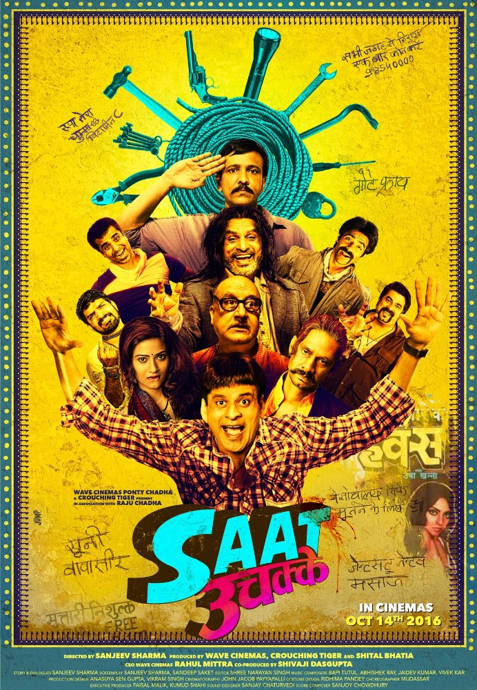Saat Uchakkey (2016) HD Movie For Mobile