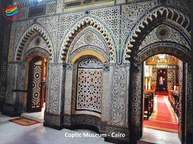 Coptic Museum - Cairo
