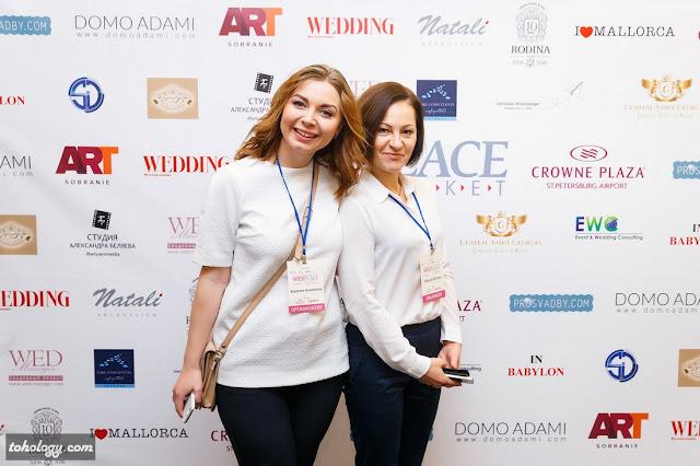 B2B-форум WEDplace market