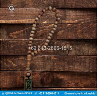 souvenir pengajian pra nikah | +62 813-2666-1515