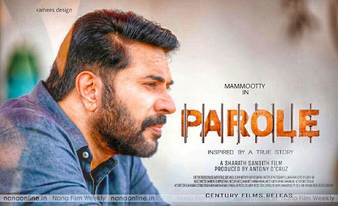 Parole Mammootty movie |Trailer | cast and crew