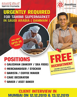 Fresher can also Apply for Tamimi Supermarket