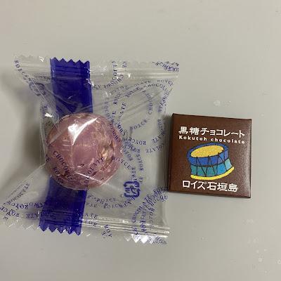 ロイズ石垣島,黒糖チョコレート