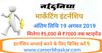 https://www.careerbhaskar.com/2019/07/naidunia-marketing-internship.html