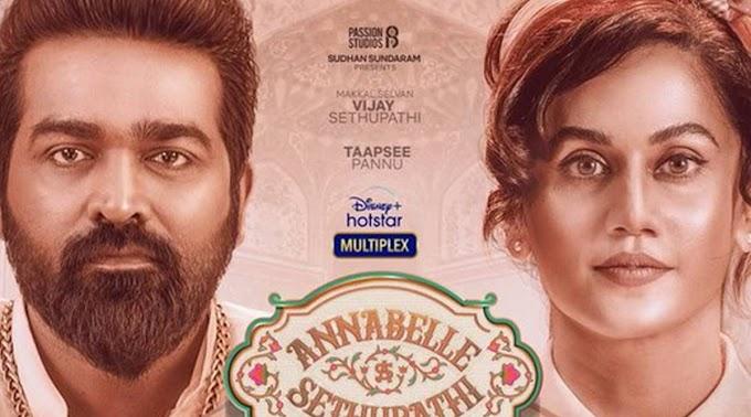 Annabelle Sethupathi Full Movie Download Filmyzilla Leaked isaimini Moviesda