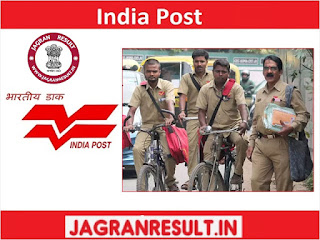 indian postal gds recruitment 2019 indian postal recruitment 2019 gds post office recruitment 2019 indian post recruitment 2019 odisha indian gds recruitment 2019 indian postal notification 2019 india post gds online recruitment indian post recruitment tamilnadu 2019