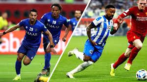 مشاهدة مباراة الهلال ومونتيري بث مباشر اليوم 21-12-2019 في كأس العالم للأندية