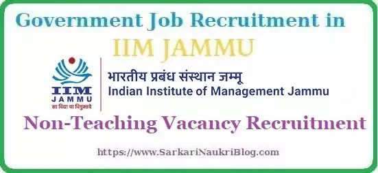 IIM Jammu Non-Teaching Recruitment