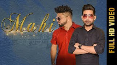 Maahi Lyrics - Gavy Boparai Ft Jatinder Jeetu | Latest Punjabi Songs 2017