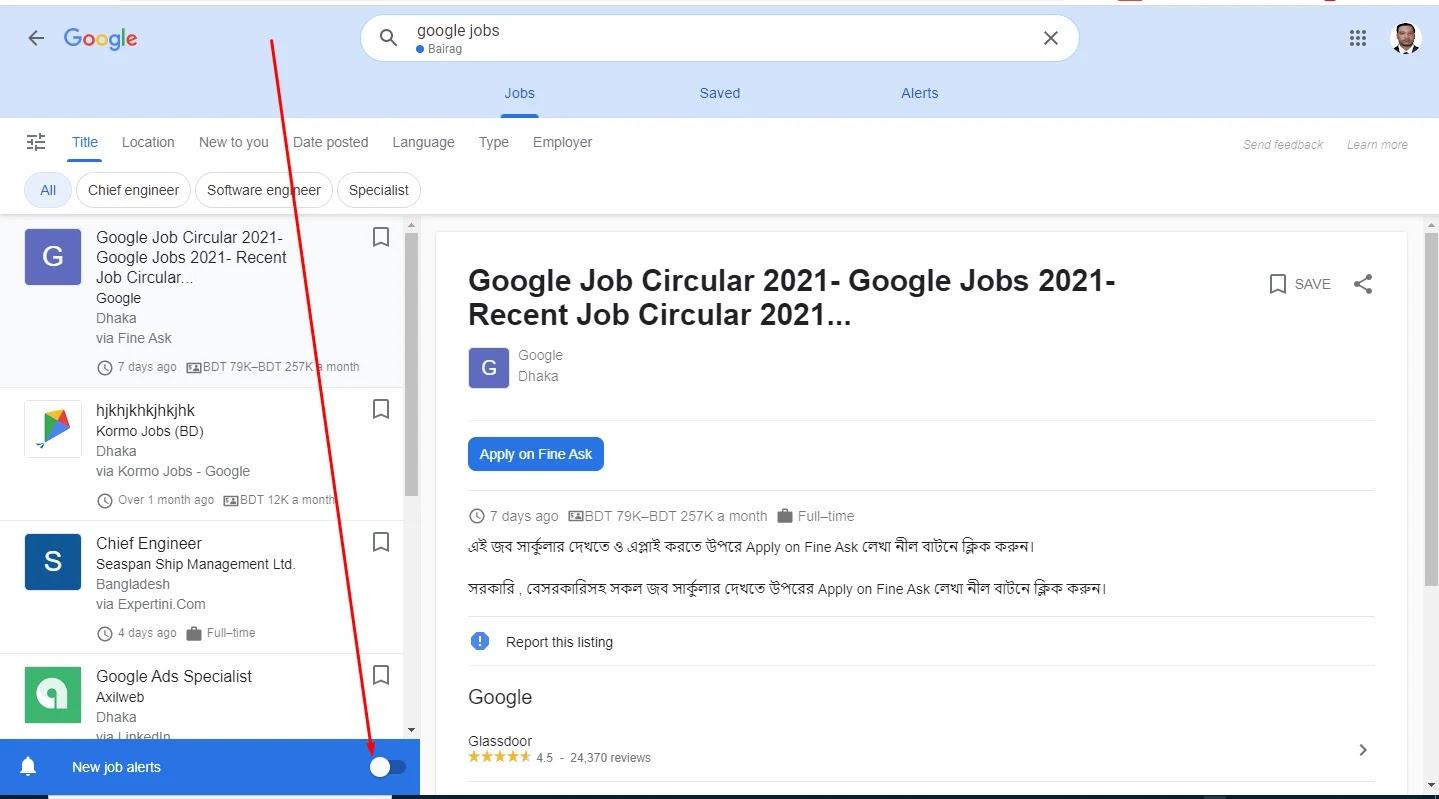 google-job-search-freelancing-geek