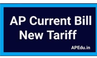 AP Current Bill New Tariff