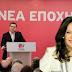 Νέες αποκαλύψεις για το «δωράκι» στην Κ. Παναγοπούλου